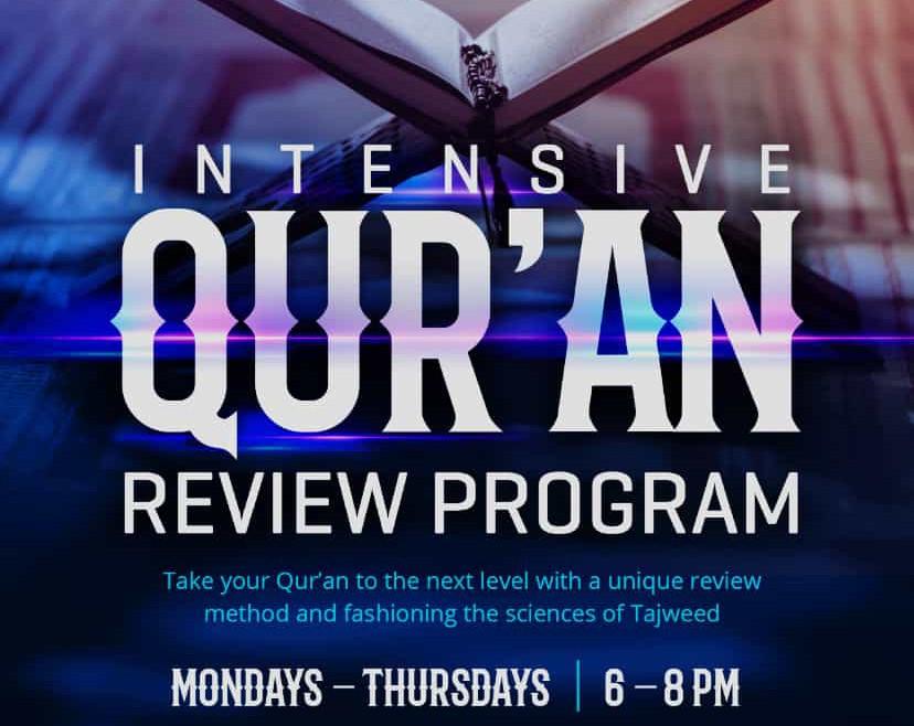 Intensive Qur'an Review Program